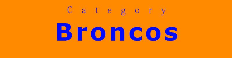 Broncos category