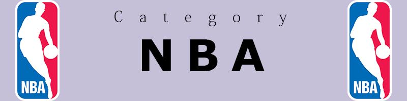 NBA LRS category