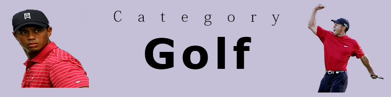 golf category